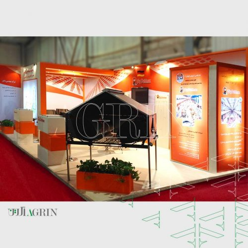 باختر ، نمایشگاه دام و طیور ۹4