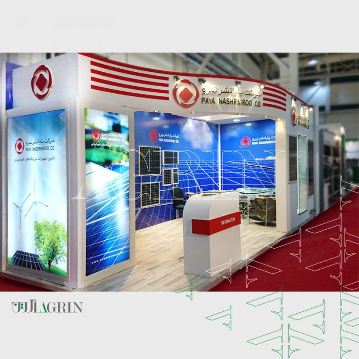 پایا نشر نیرو ، نمایشگاه انرژی های خورشیدی آذر ماه ۹6