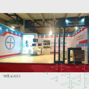پارسیس ، نمایشگاه تجهیزات آزمایشگاهی اردیبهشت ماه ماه ۹۶