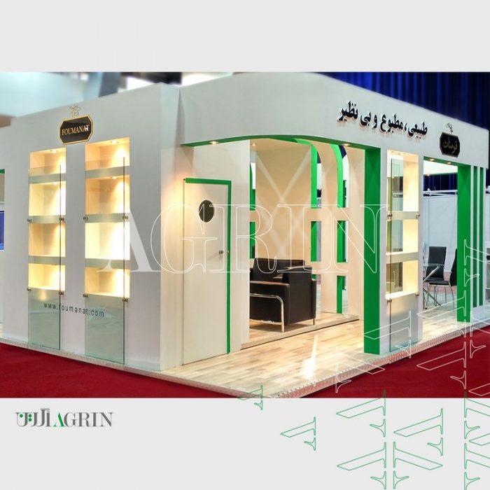 چای فومنات ، نمایشگاه صنایع مواد غذایی رشت مردادماه ۹6