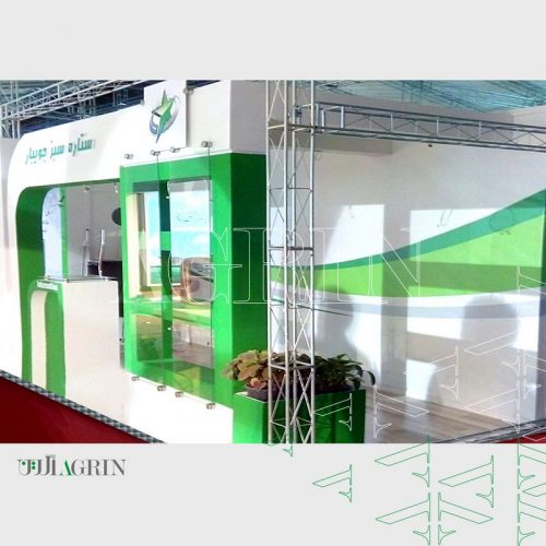 ستاره سبز جویبار ، نمایشگاه قیر و آسفالت آبان ماه ۹5