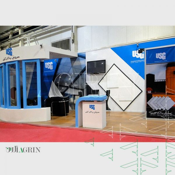 سروش پاکان گیتی ، نمایشگاه صنعت ساختمان 92