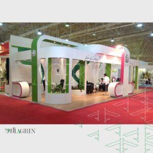 کارگزاری رضوی ، نمایشگاه ایران پلاست 93