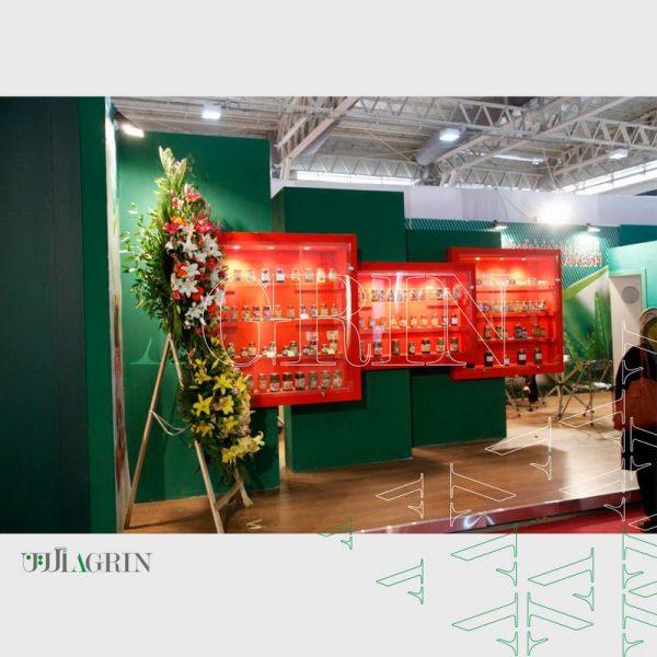 مربا پزان آمل (آیش) ، نمایشگاه صنایع غذایی ۹۲
