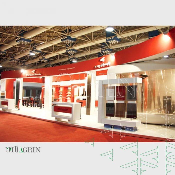 پارسیان چوب ، نمایشگاه دام و طیور ۹2