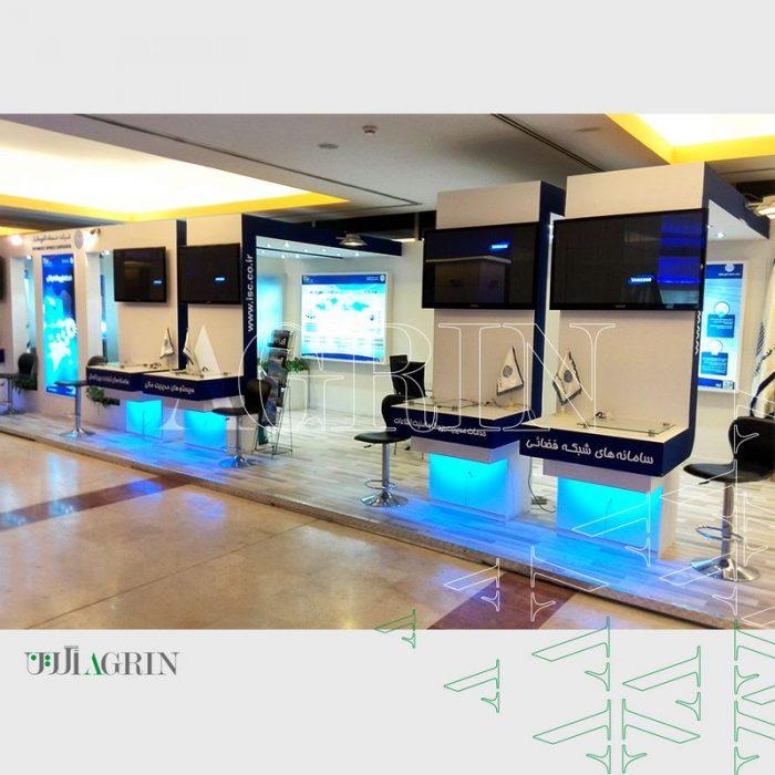 انفورماتیک ، نمایشگاه پرداخت الکترونیک برج میلاد دی ماه 95