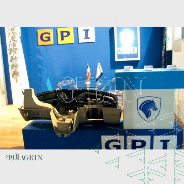 ایران خودرو ، نمایشگاه قطعات خودرو 88
