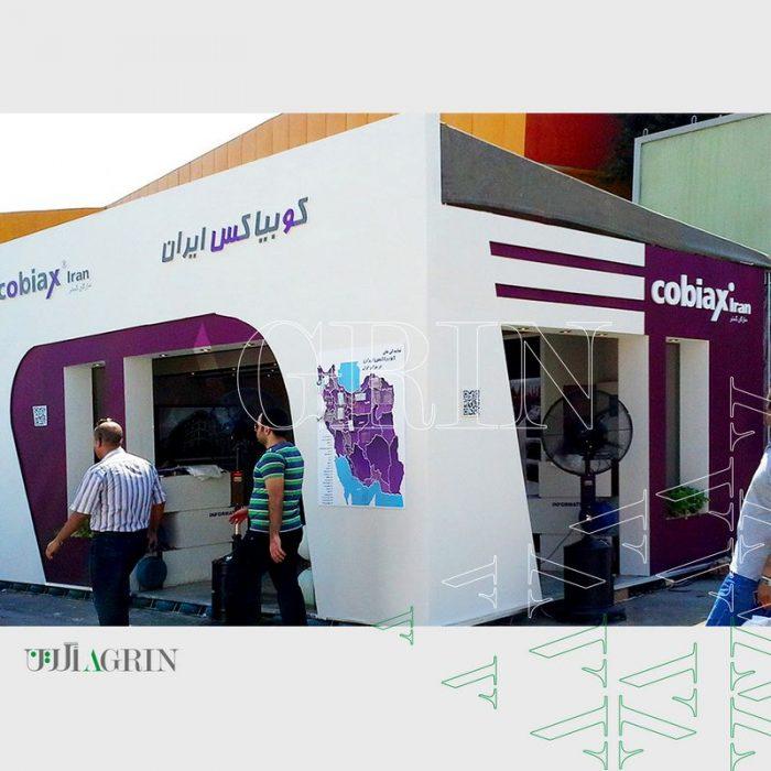 کوبیاکس ، نمایشگاه صنعت ساختمان ۹۴
