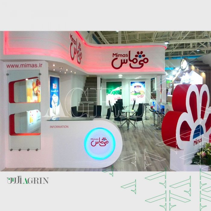 می ماس ، نمایشگاه اگروفود خرداد ماه ۹۶