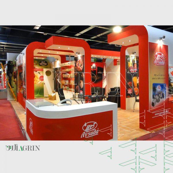 آی سودا ، نمایشگاه صنایع غذایی ۹2