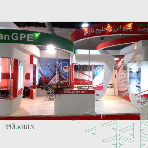 پترو انرژی خلیج فارس ، نمایشگاه نفت و گاز ۹5