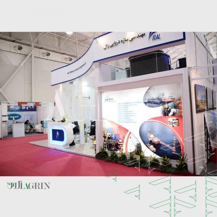 مهندسی سازه دریایی رال ، نمایشگاه نفت و گاز اردیبهشت ماه ۹۷