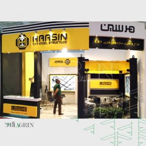هرسین ، نمایشگاه صنعت ساختمان مردادماه ۹۶