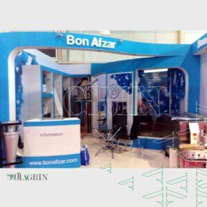 بن افزار ، نمایشگاه ایران پلاست ۹۵