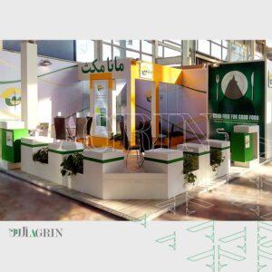 مانا مکث ، نمایشگاه طیور و آبزیان بوستان گفتگو ۹۵