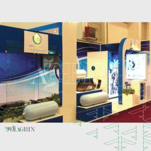 آسیا ناما ، نمایشگاه قطعات خودرو 94