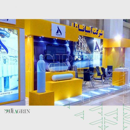 آسیا ناما ، نمایشگاه صنعت ۹5