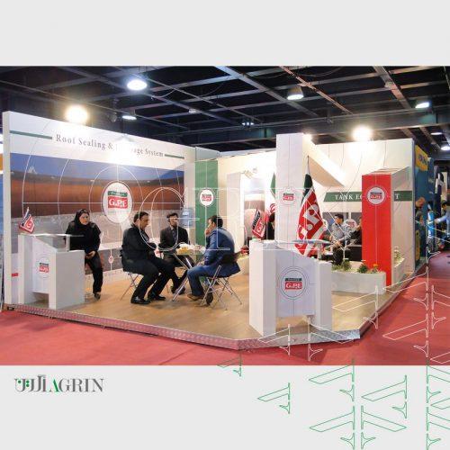 پترو انرژی خلیج فارس ، نمایشگاه نفت و گاز 92