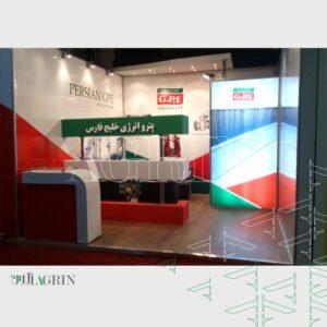 پترو انرژی خلیج فارس ، نمایشگاه نفت و گاز ۹3