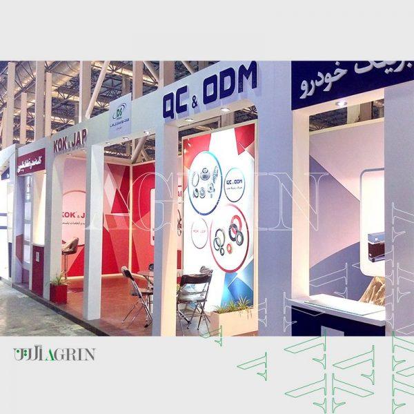 دوار سازان آپادانا ، نمایشگاه قطعات خودرو مشهد ۹۵