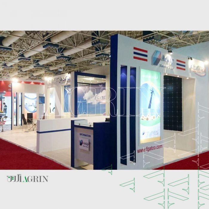 فن گستر آدان تاو ، نمایشگاه انرژی های تجدید پذیر اسفند ماه ۹۶