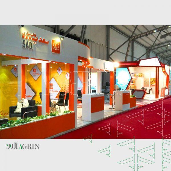 قالب سازی سعدی ، نمایشگاه چاپ و بسته بندی آذر ماه ۹5