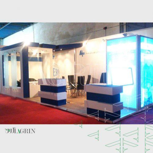 مبنا ، نمایشگاه صنایع غذایی 93