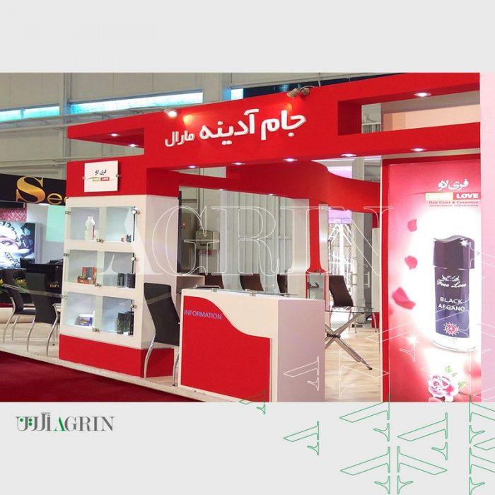 جام آدینه مارال ، نمایشگاه ایران بیوتی ۹6