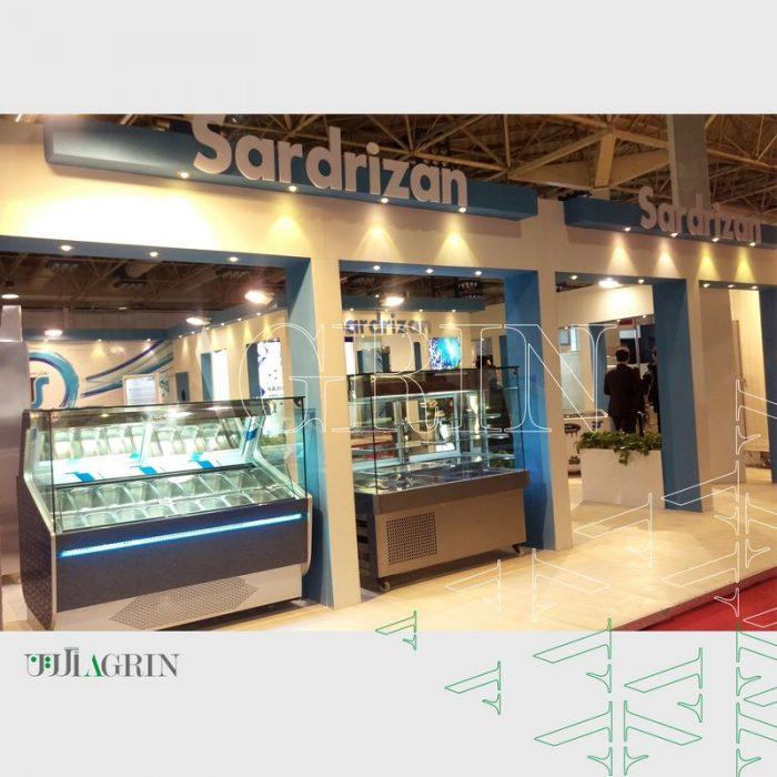 سردریزان ، نمایشگاه تجهیزات فروشگاهی ۹۴