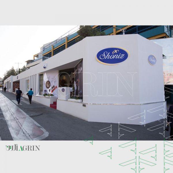 شونیز ، نمایشگاه شیرینی و شکلات شهریور ماه ۹۷