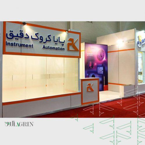 پایا کروک دقیق ، نمایشگاه نفت و گاز اردیبهشت ماه ۹۸ - رپید سیستم