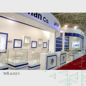آسیاگلدمن ، نمایشگاه ایران هلث خرداد 98