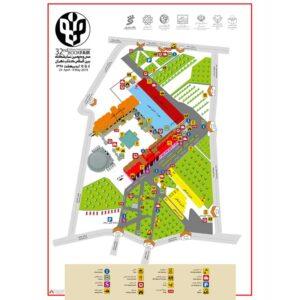 نقشه نمایشگاه کتاب تهران 98
