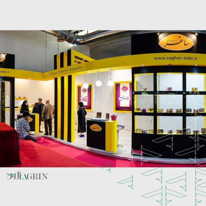 خرما ساغر نمایشگاه اگروفود خرداد ۹۸ خودساز