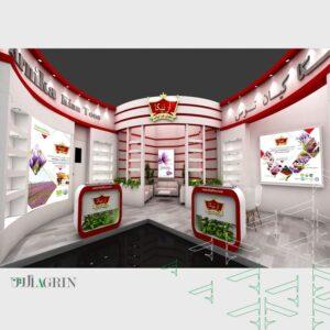 آرنیکا نمایشگاه اگروفود خرداد 98 خودساز