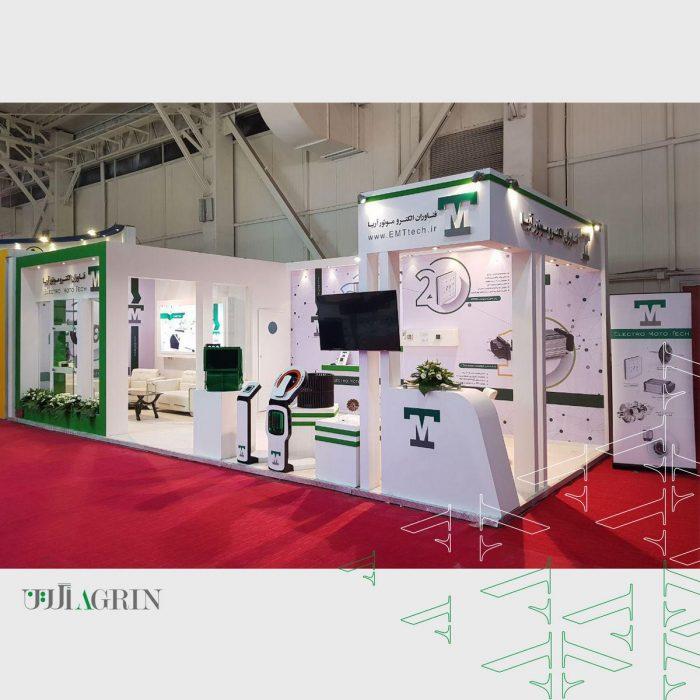 الکترو موتور آریا ، نمایشگاه تاسیسات ۹۸ غرفه display