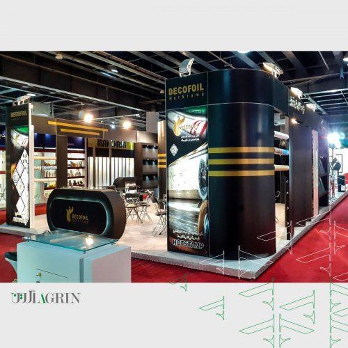 نگاران طرح تبریز، نمایشگاه ایران پلاست 98 رپید سیستم