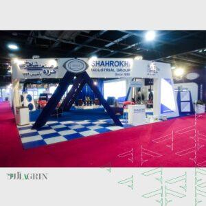 شاهرخی ، نمایشگاه تاسیسات ۹۸ غرفه خودساز