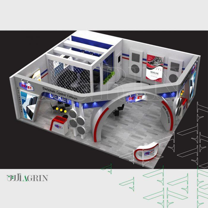 دکت ، نمایشگاه تاسیسات ۹۸ غرفه خودساز