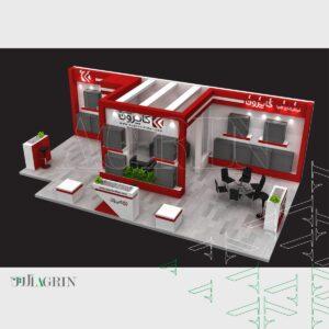 کاپرون ، نمایشگاه تاسیسات ۹۸ غرفه خودساز