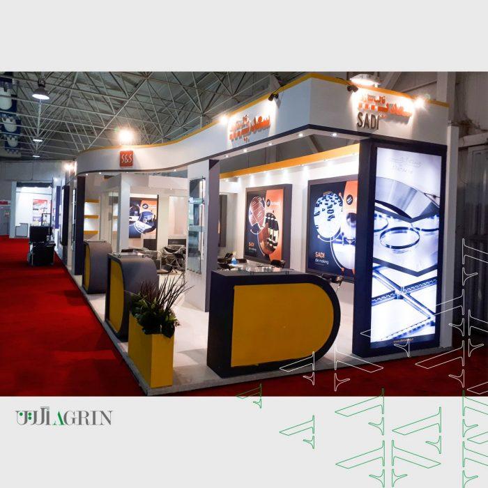 قالب سازی سعدی ، نمایشگاه چاپ و بسته بندی ۹۸ غرفه خودساز