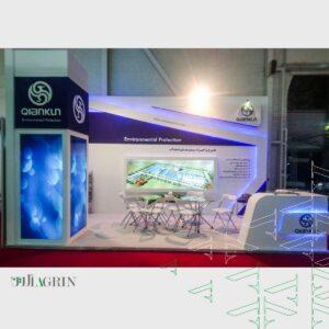 Qian Kun ، نمایشگاه چاپ و بسته بندی ۹۸ غرفه خودساز