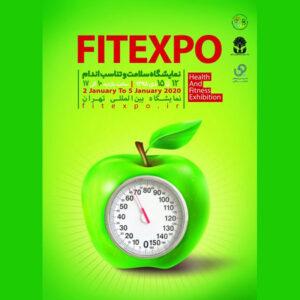 اولین نمایشگاه بین المللی سلامت و تناسب اندام FITEX