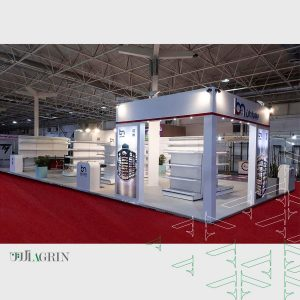 بهرادان ، نمایشگاه کالا و تجهیزات فروشگاهی ۹۸ غرفه display