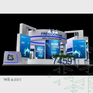 فریدونی ، نمایشگاه کالا و تجهیزات فروشگاهی۹۸ غرفه خودساز