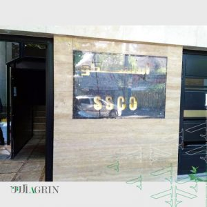 تونل ضدعفونی شرکت اسسکو ssco