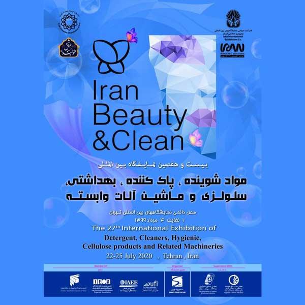 نمایشگاه ایران بیوتی و کلین - بیست و هفتمین نمایشگاه بین المللی مواد شوینده، پاک کننده، بهداشتی، سلولزی و ماشین آلات وابسته