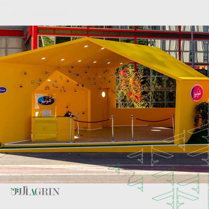 غرفه خودساز شونیز ۹9