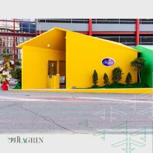 غرفه خودساز شونیز ۹۹