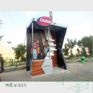 غرفه پروموشن کاسپین در بام تهران